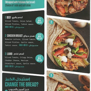 Menu for YaSalam