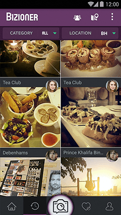 Bizioner App Screenshot 3